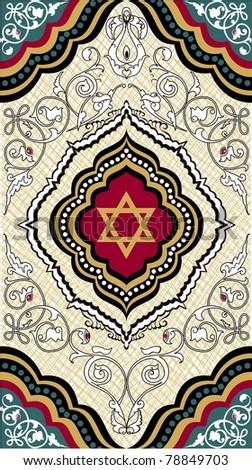 Vector judaism frame with david star - stock vector