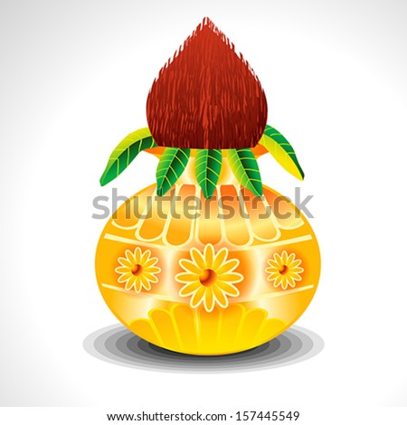 Vector Kalash With Mango Leaf Vector illustration  - stock vector