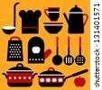 Vector kitchen equipment - stock vector