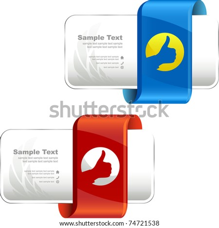 Vector label templates. - stock vector