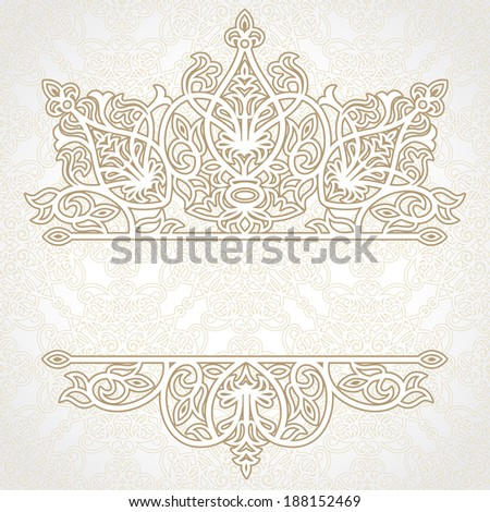Vector lace card in east style on moroccan seamless background. Ornate element for design. Place for text. Light ornamental pattern for wedding invitations, greeting cards. Traditional decor. - stock vector