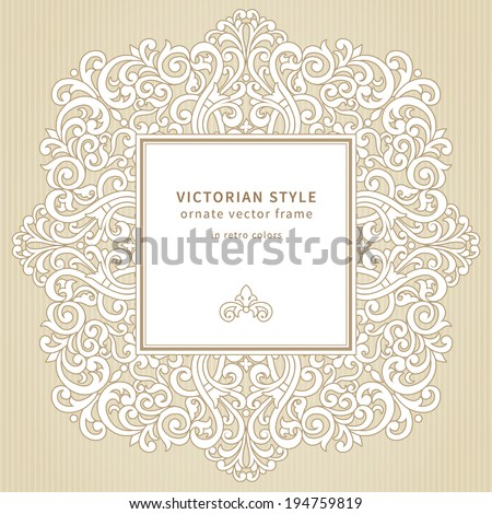 Vector lace frame in Victorian style. Ornate element for design and place for text. Light ornamental pattern for wedding invitations, greeting cards. Traditional decor. - stock vector