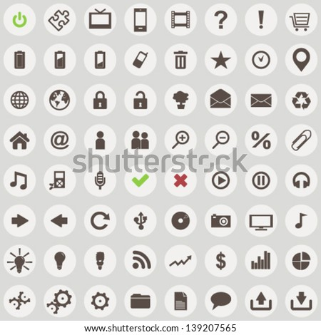 Vector large set of 64 retro style web icons - stock vector