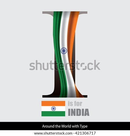 countries with 7 letters vector letter india flag design matches stock vector 10541