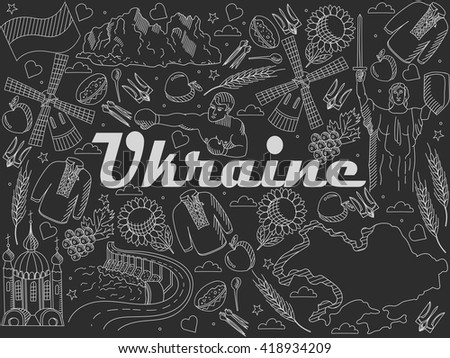 Vector line art Doodle set of cartoon characters and objects on Ukraine. Chalk