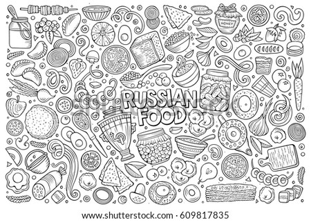 Foods doodles hand drawn sketchy vector stock vector for Art of russian cuisine