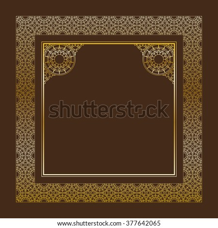 Vector linear border. Geometric arch ornate golden frame on dark brown background. Ornamental pattern for wedding invitations, birthday and greeting cards.  Circles and stars.