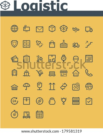 Vector logistic icon set - stock vector
