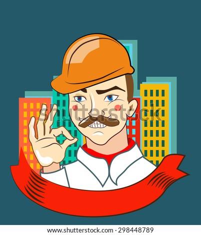 Vector logo for construction company-builder - stock vector