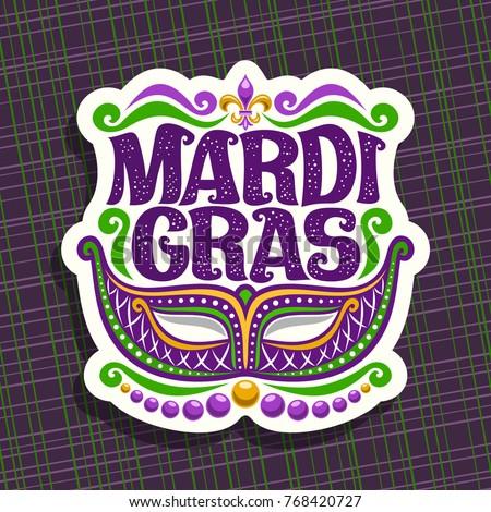 Vector Logo Mardi Gras Carnival Poster Stock Vector ...