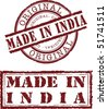 Vector made in india stamp with red ink - stock vector