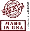 Vector made in usa stamp with red ink - stock photo