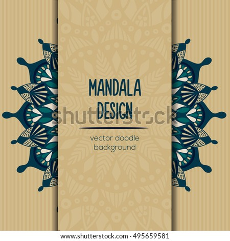 Vector mandala decor for your design with abstract ornament. Vector trinal business card. Oriental design Layout. Islam, Arabic, Indian, ottoman motifs.