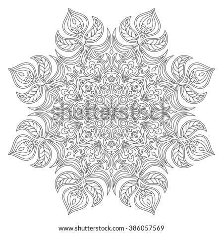 Vector Mandala. Oriental decorative element. Islam, Arabic, Indian, turkish, pakistan, chinese, ottoman motifs. Ethnic design elements. Hand drawn mandala. Monochrome contour mandala for coloring. - stock vector