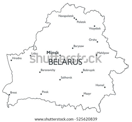 Polatsk Stock Images RoyaltyFree Images Vectors Shutterstock - Navapolatsk map