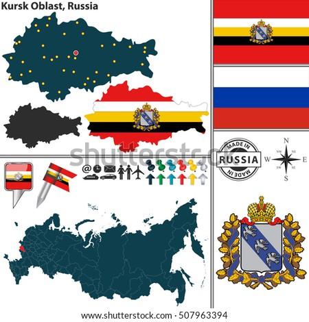 Vector Map Kursk Oblast Coat Arms Stock Vector - Kursk map