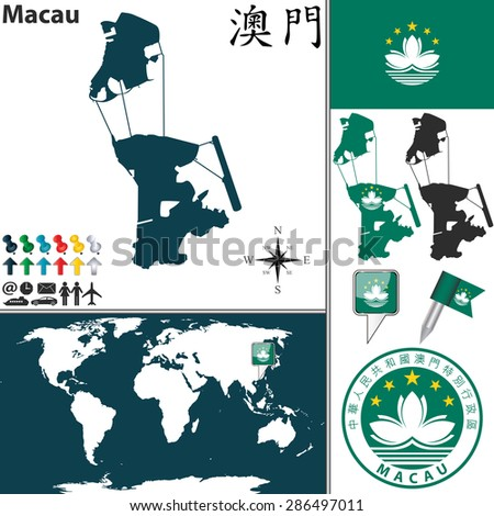 Vector map of Macau with coat of arms and location on world map