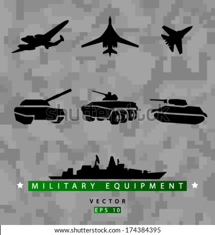 Vector military equipment silhouette - stock vector