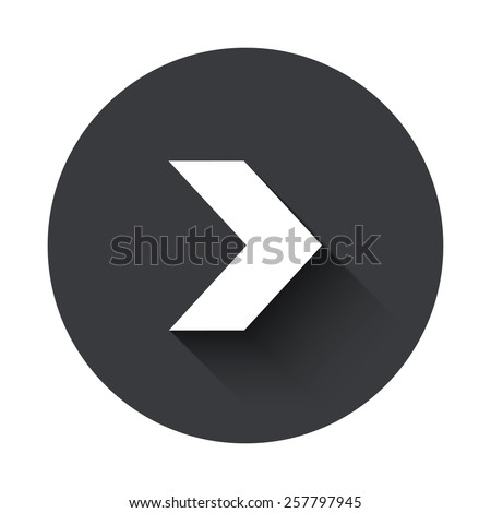 Vector modern arrow gray circle icon on white background - stock vector