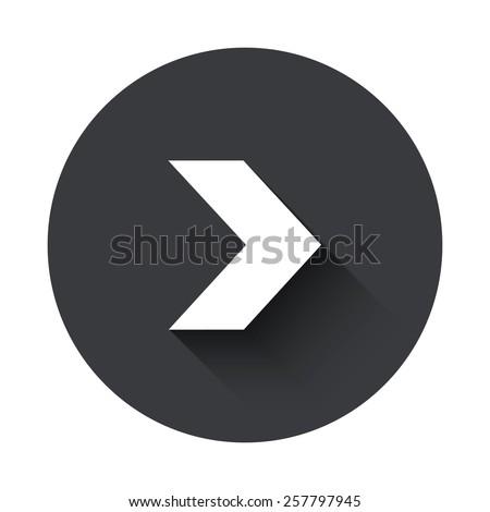 Vector modern arrow gray circle icon on white background - stock vector