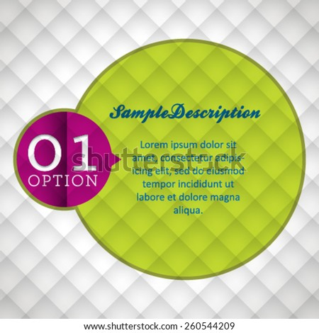 Vector modern design layout background. - stock vector