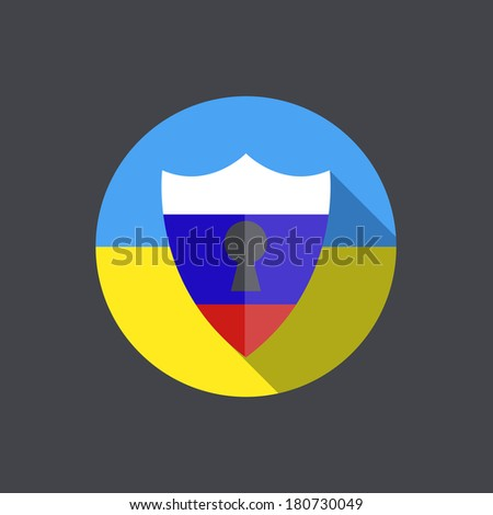 Vector modern ukraine shield background. Eps 10