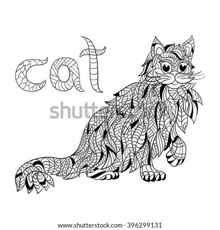 Vector Monochrome Hand Drawn Zentagle Illustration Of Cat Coloring Page With High Details Isolated On
