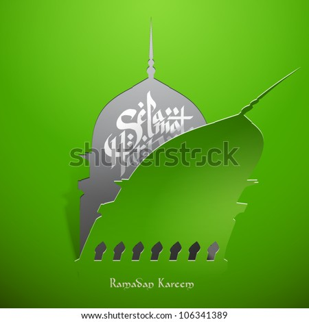 Vector Mosque Sticker Translation of Malay Text: Peaceful Celebration of Eid ul-Fitr, The Muslim Festival that Marks The End of Ramadan. May Generosity Bless You During The Holy Month - stock vector