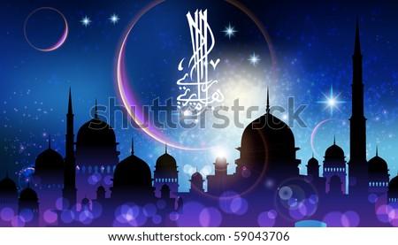 Vector Muslim Celebratory Elements - stock vector