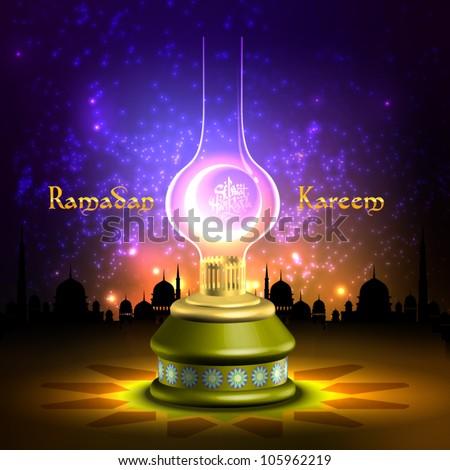 Vector Muslim Oil Lamp - Pelita Translation: Ramadan Kareen - May Generosity Bless You During The Holy Month - stock vector