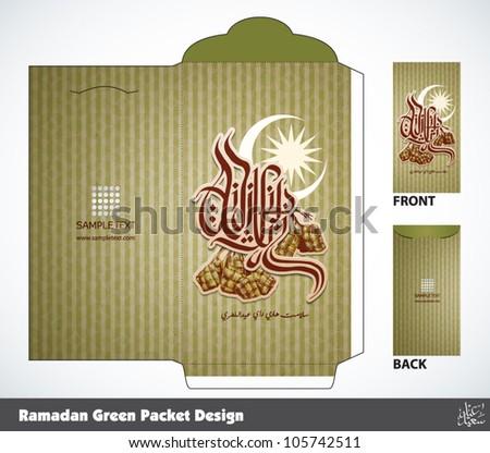 Vector Muslim Ramadan Money Green Packet Design Translation of Malay Text: Eid ul-Fitr, The Muslim Festival that Marks The End of Ramadan - stock vector