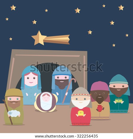 Vector Nativity  - stock vector