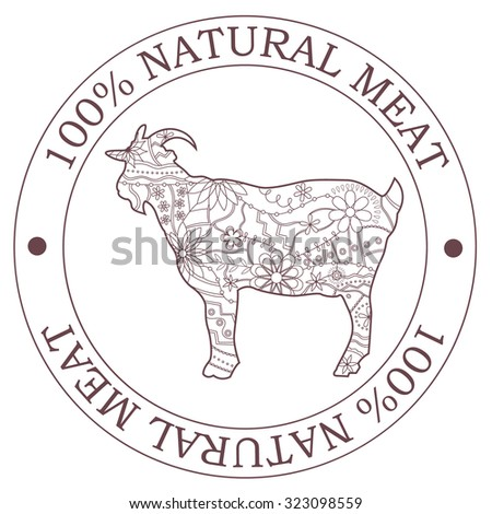 Vector natural meat stamp with goat