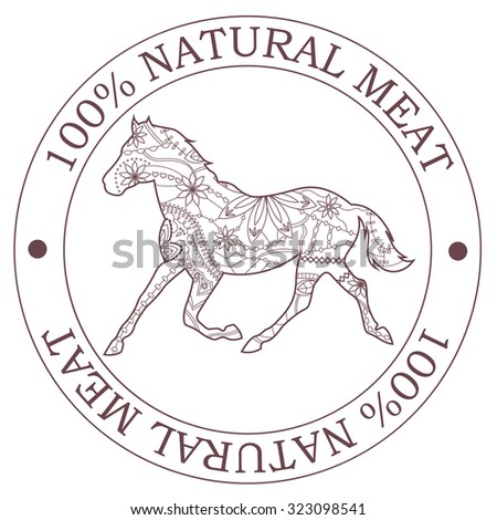Vector natural meat stamp with horse