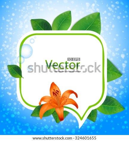 Vector nature background with lighting effect. - stock vector