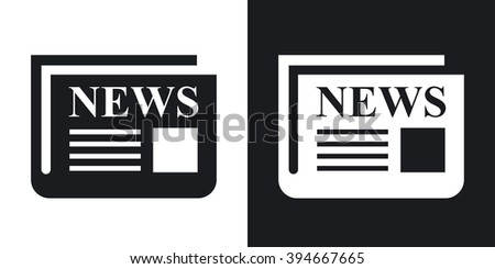 Vector newspaper icon. Two-tone version on black and white background - stock vector