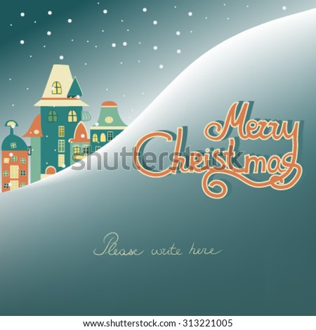 Vector night winter cityscape with snow and houses - stock vector