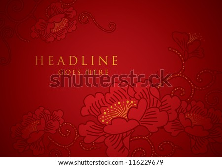 vector of abstract chinese new year graphic and background - stock vector
