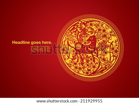 vector of abstract paper-cut festive element - stock vector