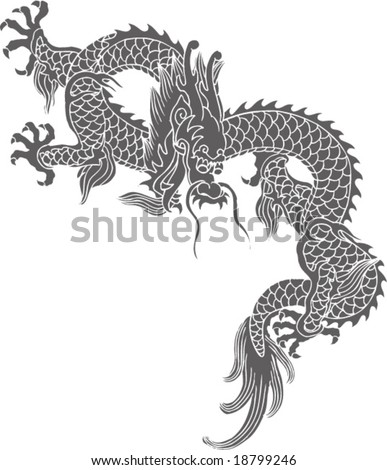 Vector of Ancient Chinese Traditional Dragon Pattern - stock vector