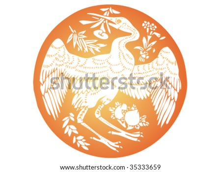 Vector of Chinese traiditional artistic pattern