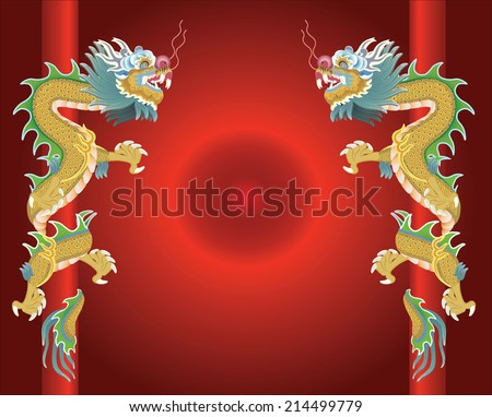 vector  of 2 dragons on red background