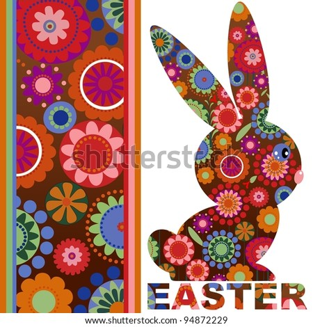 Vector of Easter bunny - stock vector