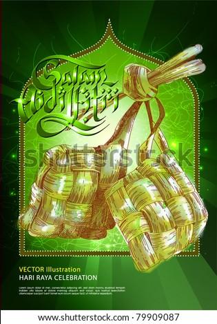 Vector of Hari Raya Ketupat for Muslim celebration - stock vector