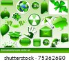 Vector of icons set with environmental icons - stock vector