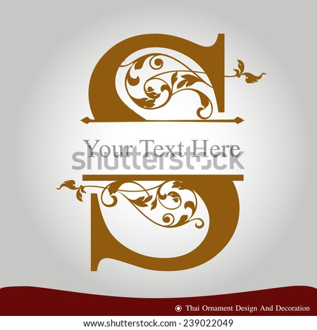 Vector of Letter S in the old vintage style. ABC concept type as logo. Typography design - stock vector