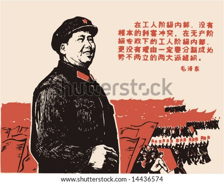 Vector of Mao's during the culture revolution of China - stock vector