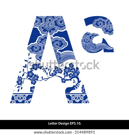 Vector of Oriental style alphabet - A. Traditional Chinese style. - stock vector