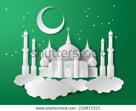 Vector of Paper Mosque. Translation: Ramadan Kareem - stock vector