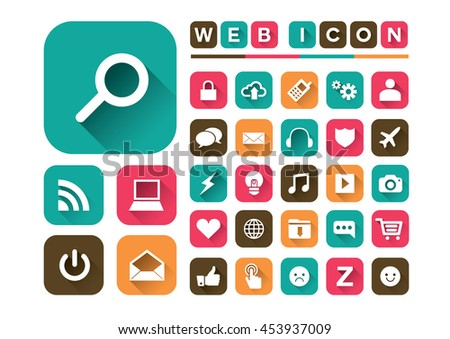 Vector of simple stylized digital icon - stock vector